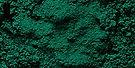 Пигмент Green