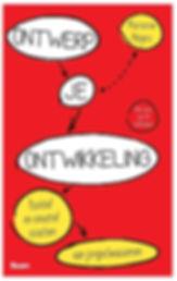 Ontwerp je ontwikkeling, ojo, marianne  meijers, loopbaankeuzes boek, coachen jong volwassenen, Hogeschool van Amsterdam, HvA