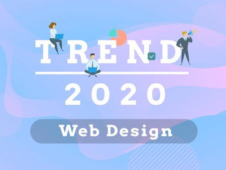 【2021年に流行る可能性大!】ホームページデザインの最新トレンド予測8選を紹介!