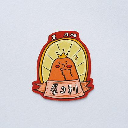 I am 犀9利 / sticker