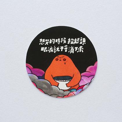 彩虹眼淚 /sticker