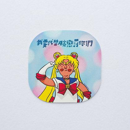 SAILOR MOON / sticker