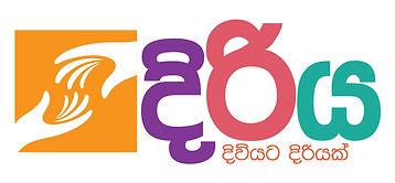 Logo 1-02.jpg