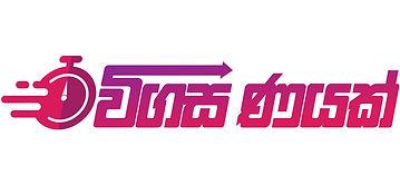 Logo 1-03.jpg