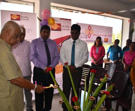 Anamaduwa (Branh opening.jpg