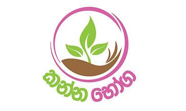 Logo 1-05.jpg