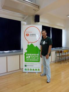 at the Hong Kong International Arts Festival as composer