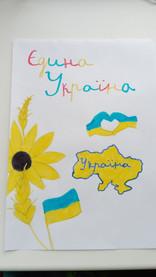 У Бахмутській ЗОШ №9 відзначили День Соборності України