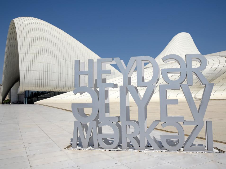 TO 13 03 AR1286 Heydar Aliyev Cultural C