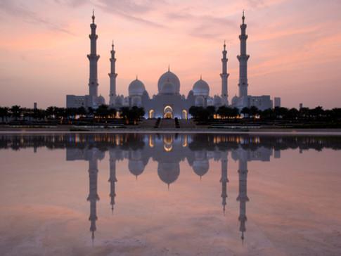 EM0009m Zayed Grand Mosque Abu Dhabi.jpg
