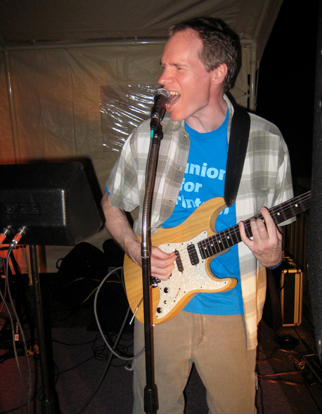 West Milton PA, Sept 5 2009.jpg