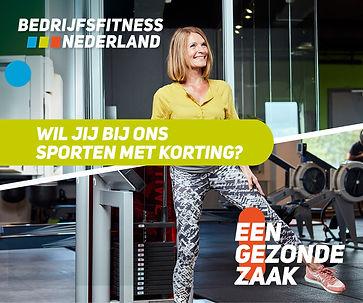 Banner Bedrijfsfitness Nederland (fitnes