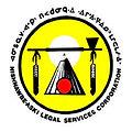 nan logo.jpg