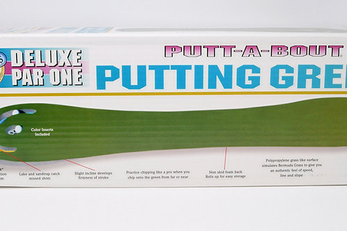Deluxe Par One Putting Green