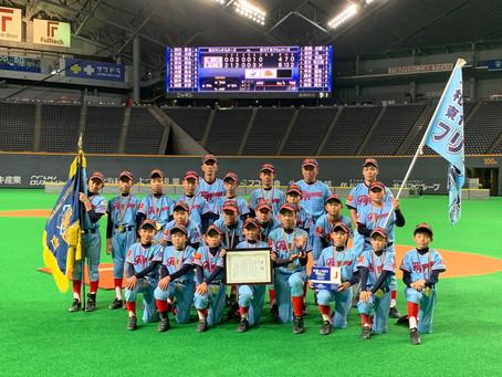 FBC-U12 決勝