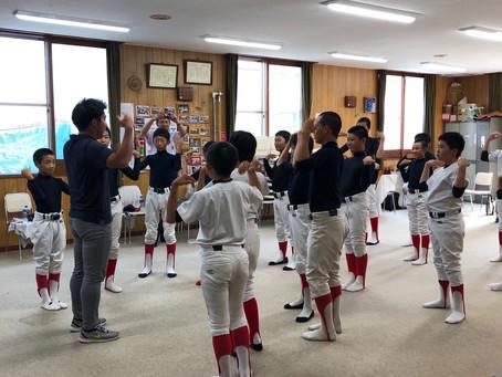 全日本学童に向けた出前指導講座