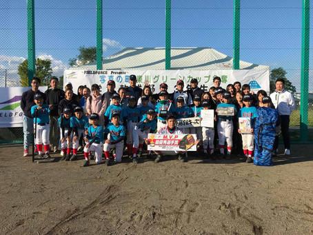 東川グリーンカップ争奪 学童軟式野球 3年生大会