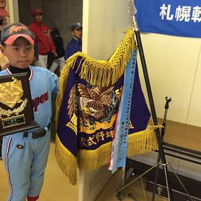 全日本学童開会式