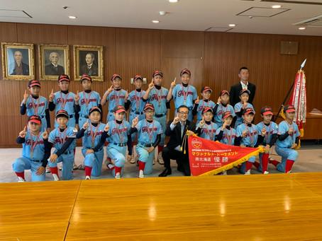 札幌市長 表敬訪問