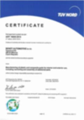 certifikat_IATF_01a_EN.jpg