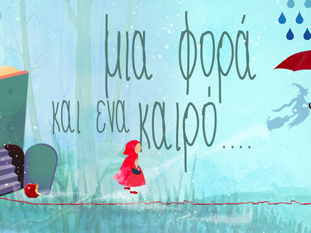 Fairy Tale Museum opens in Nicosia