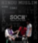soch2.png