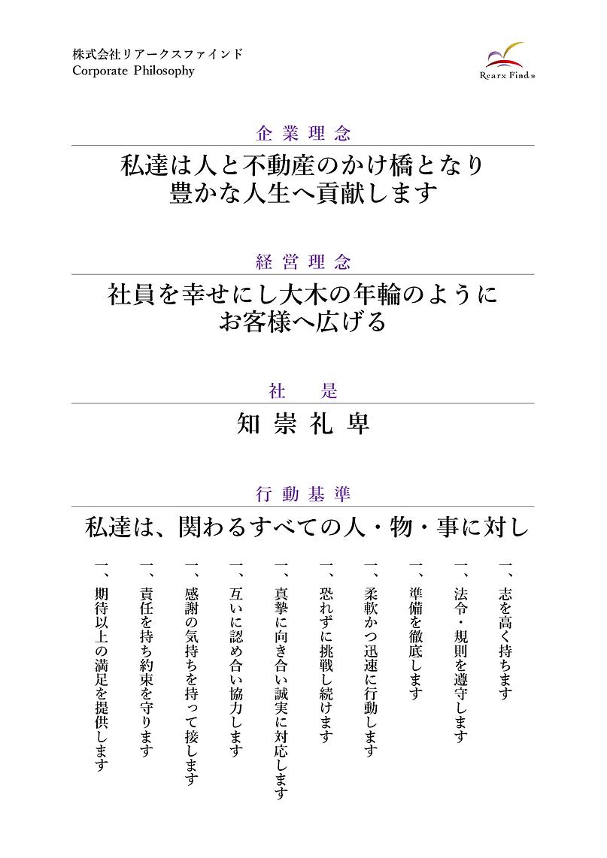 【完成】20190507.png