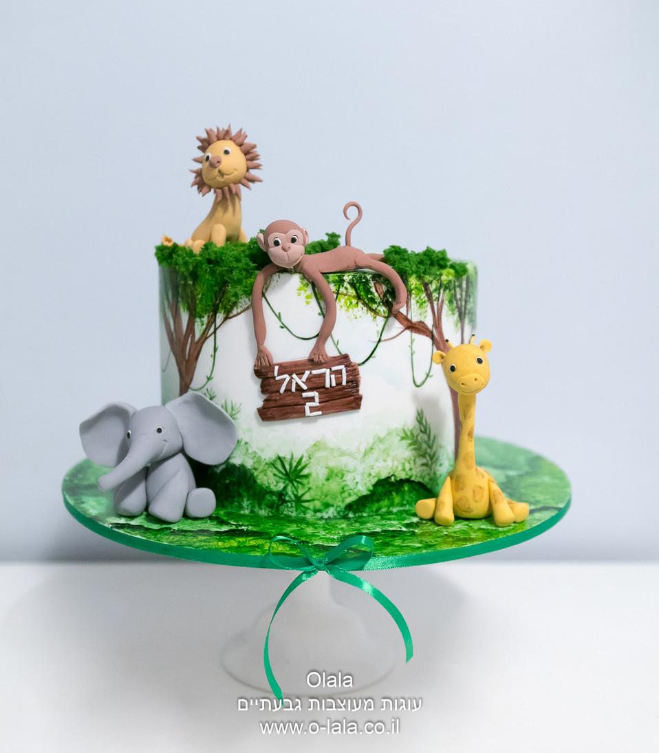 עוגת חיות בג'ונגל