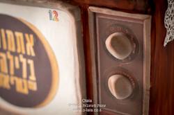 עוגת טלוויזיה ישנה לגורי אלפי