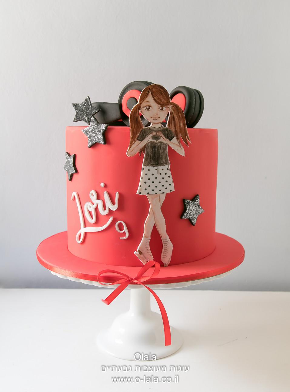 עוגת יום הולדת למחליקה על קרח