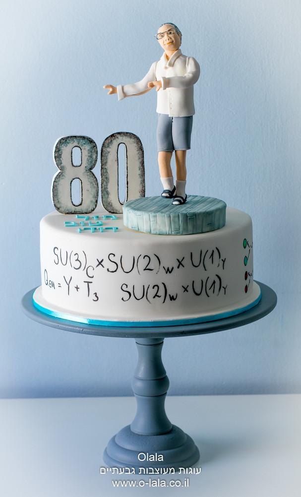 עוגה לרקדן מדען