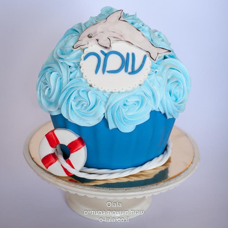 עוגת קייק סמאש בנושא ים עם דולפין