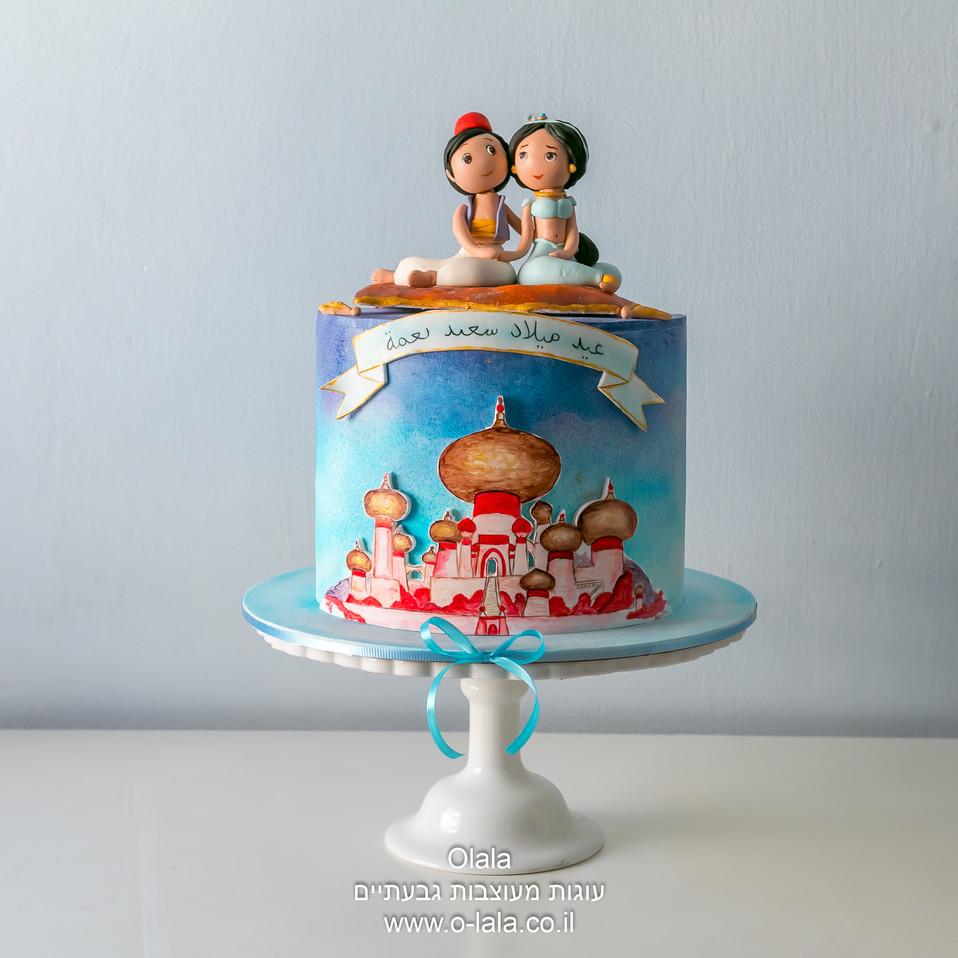 עוגת יום הולדת אלף לילה ולילה