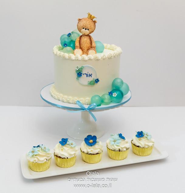 עוגת דובי קטן