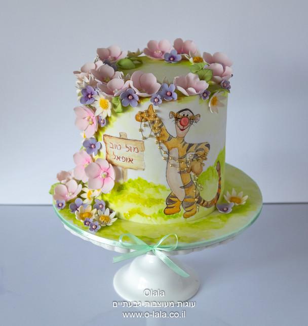 עוגה עם טגריס