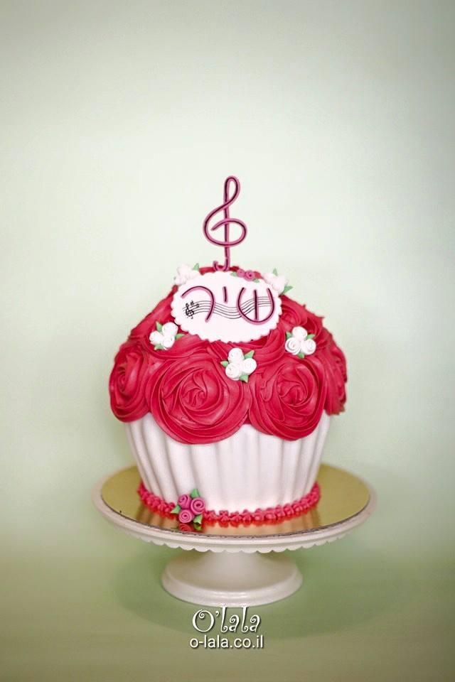 עוגת קייק סמאש מוסיקה עם מפתח סול