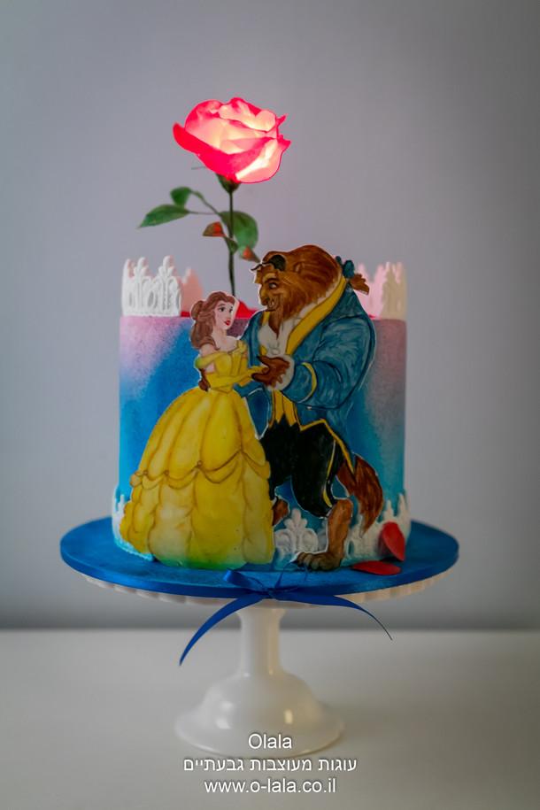 עוגת החפה והחיה