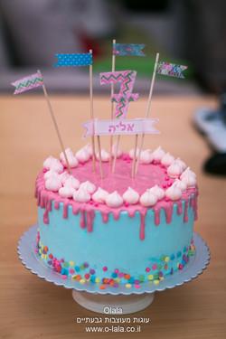 העוגה בשיתוף עם אמנית הדר כהן