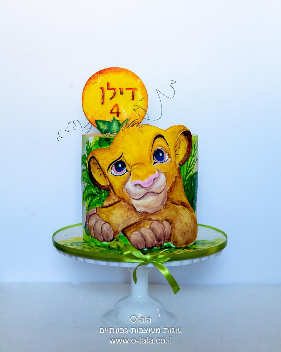 עוגת גור אריה