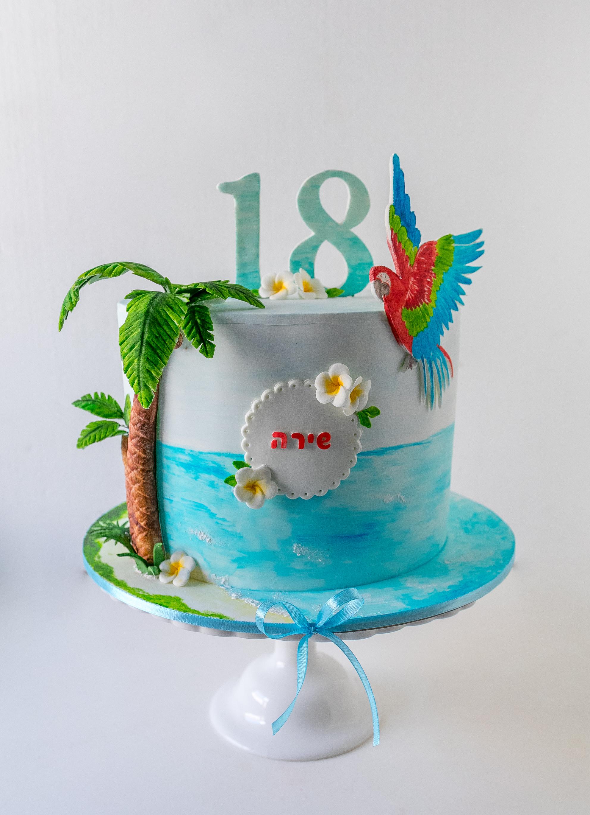 עוגת הוואי