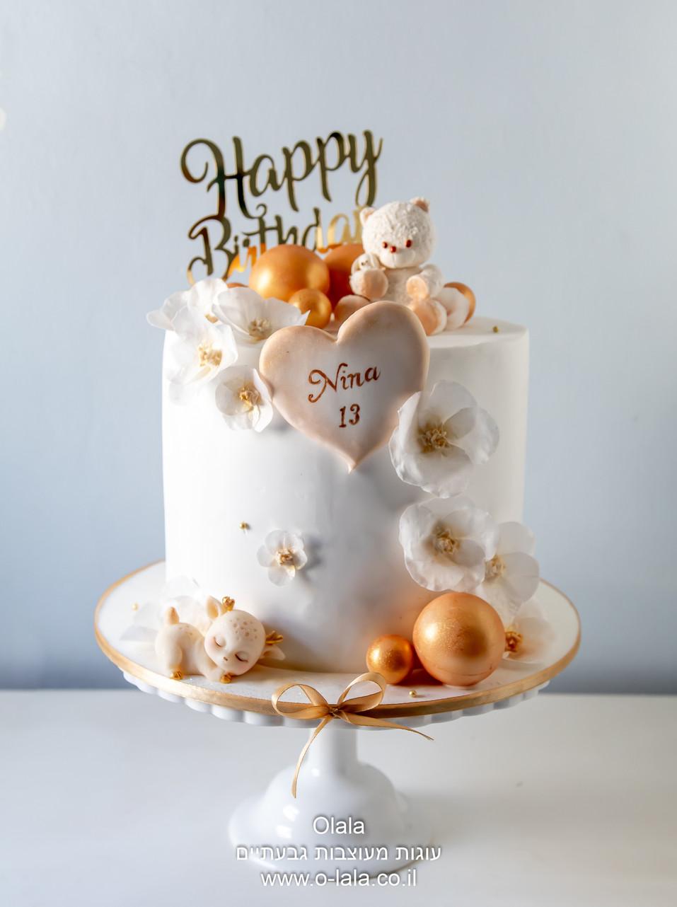 עוגה עם דובון וצבי