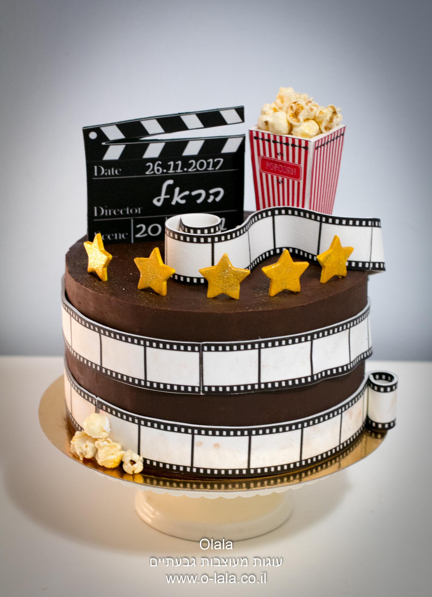 עוגת קולנוע