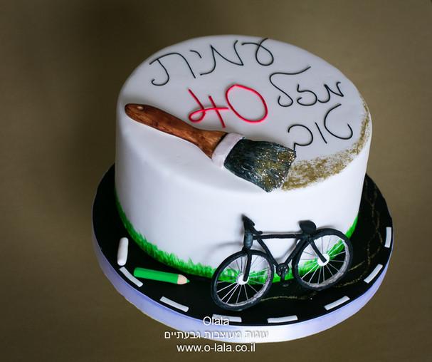 עוגת אופניים