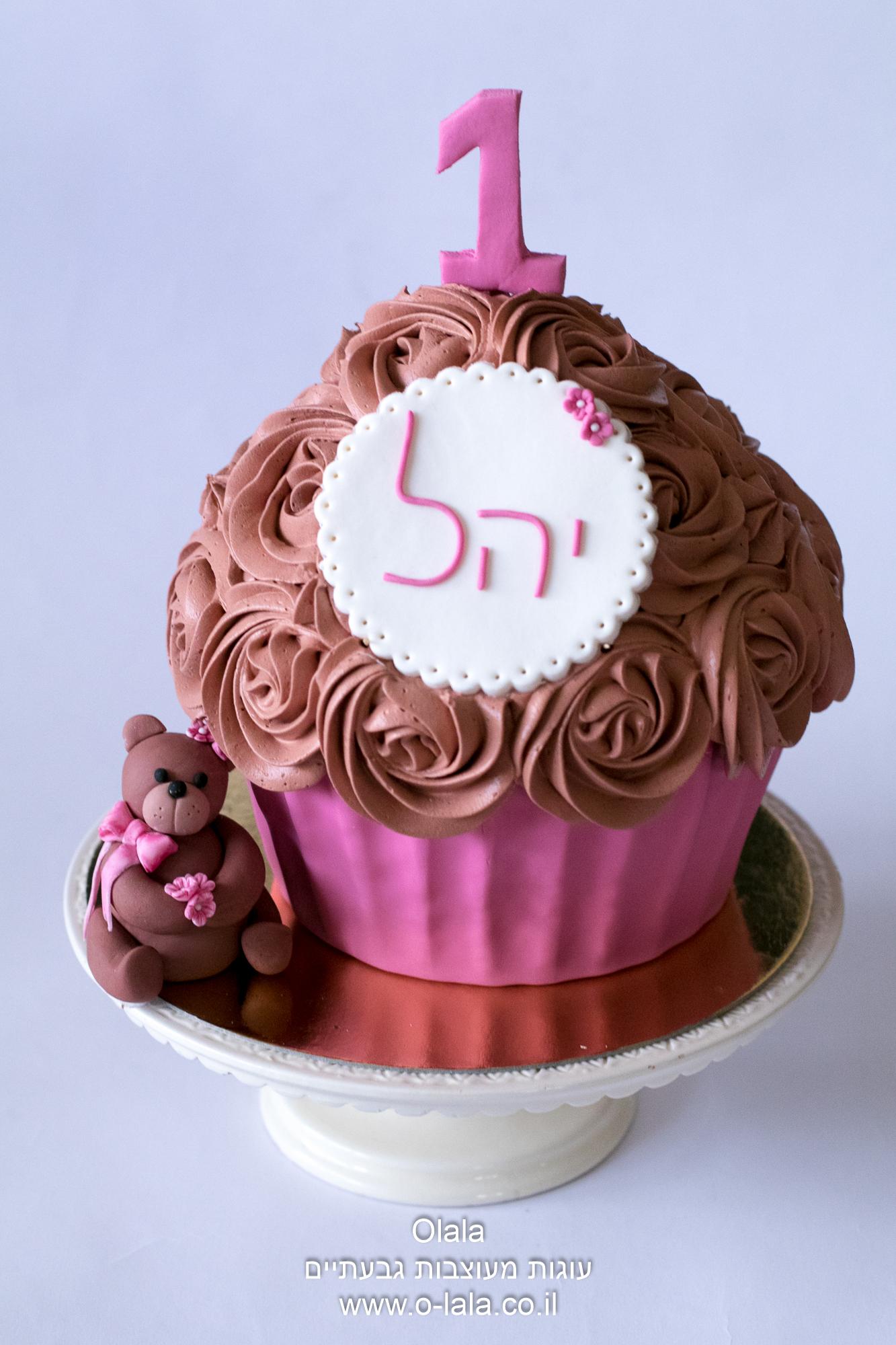 עוגות קייק סמאש עם דובים