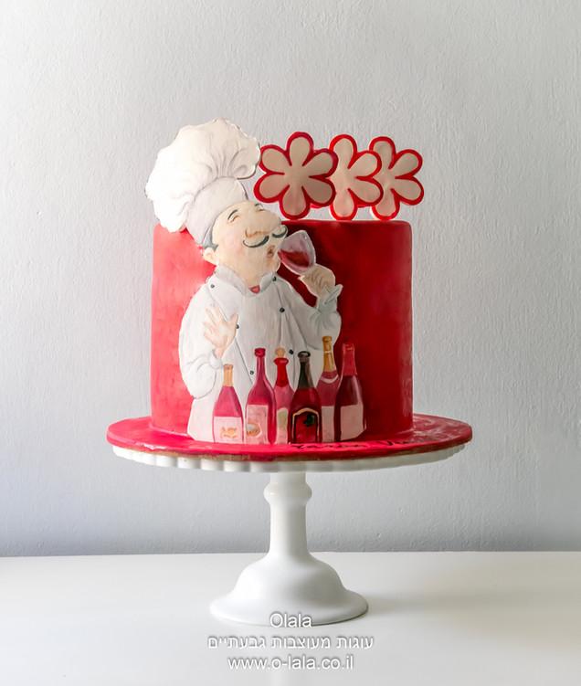 עוגת שף מצויירת עם כוכבי מישלן