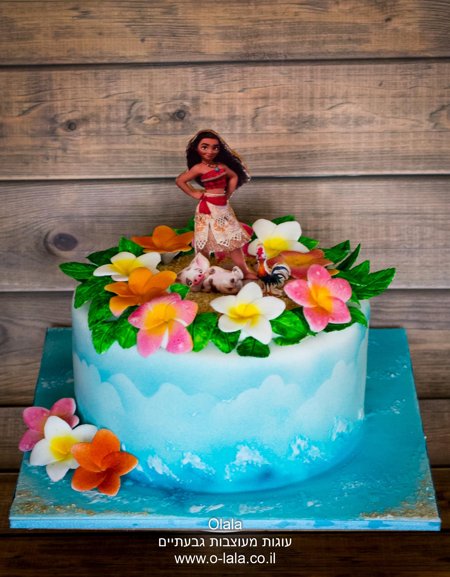 עוגת יום הולדת הוואי