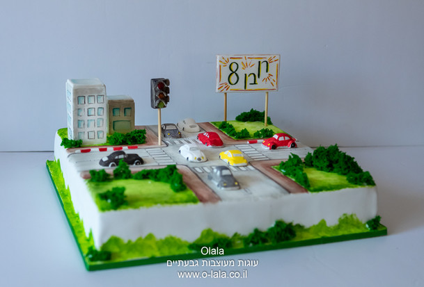 עוגת כביש