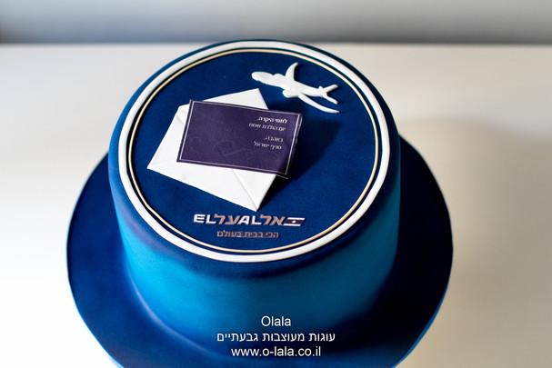 עוגת אל-על