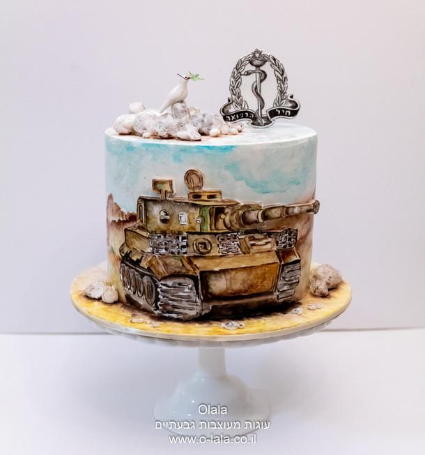 עוגה עם טנק