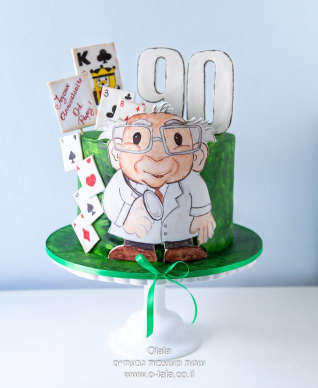 עוגה לסבא